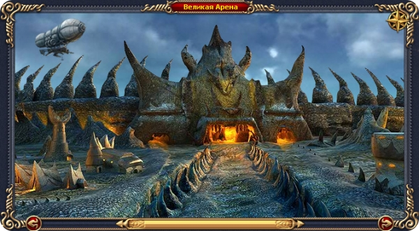 Герои: Возрождение (онлайн игра)