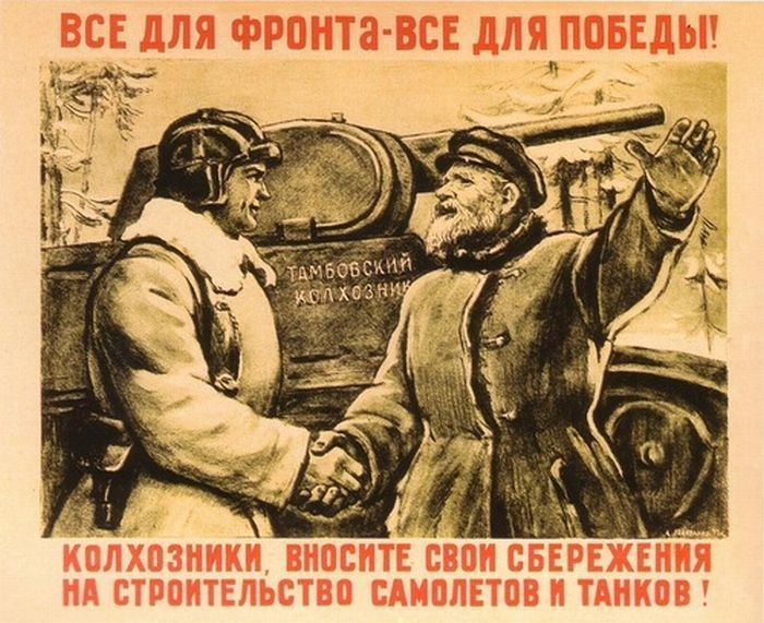 Советские плакаты времен великой