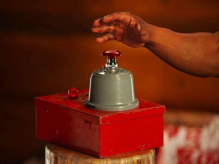 Не нажимайте красную кнопку