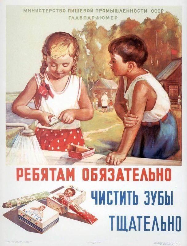 реклама здоровый образ жизни для детей