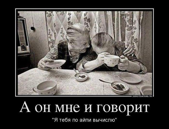 http://eventprime.ru/uploads/images/00/60/57/2012/11/26/178d3bf79d.jpg