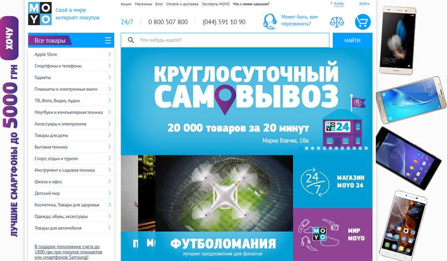 Обзор интернет-магазина Moyo