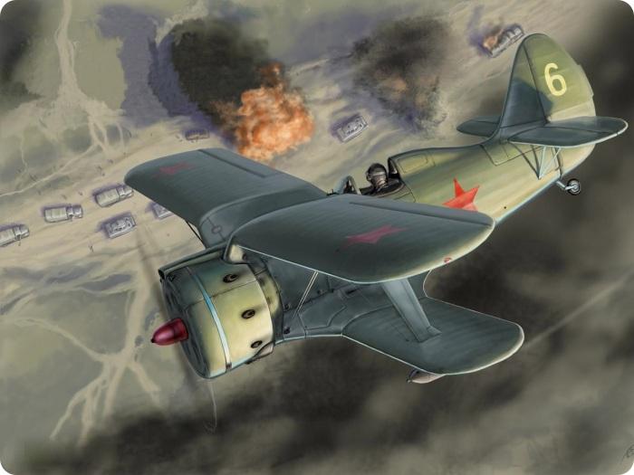 как назывались самолеты великой отечественной войны аромат