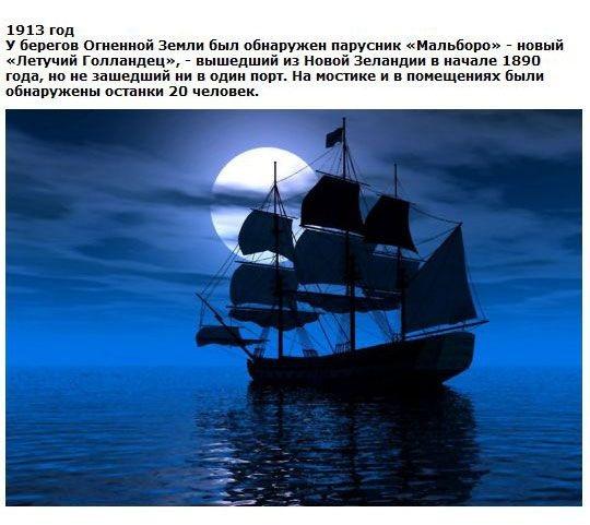 http://eventprime.ru/uploads/images/00/83/72/2012/03/11/2f83d7e173.jpg