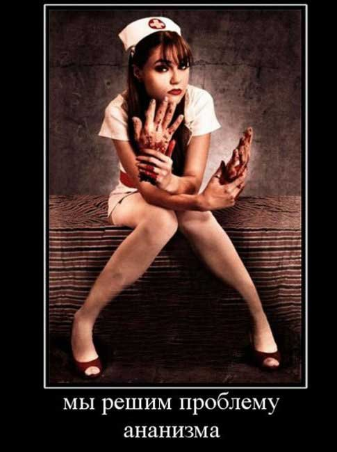 Рукоблудие женское фото